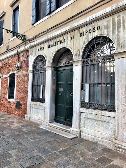The front facade of the Casa di Riposo in Vanice